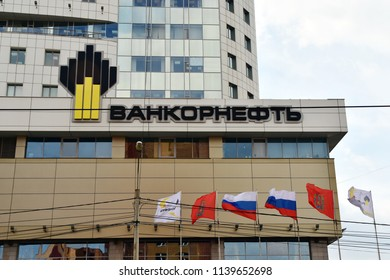 March 23, 2018. Krasnoyarsk. Russia. Office of the company Vankorneft. Subsidiary of Rosneft. Facade with state, regional flags and company flags