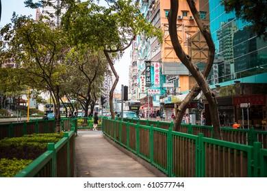 March 28,2017 - Nathan Road, Hong Kong: Inner view of Hong Kong famous Nathan Road at day time.