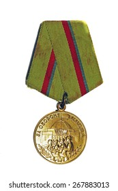 """March 31, 2015: Medal """"For the Defence of Kiev"""" on a white background"""