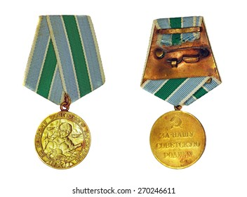 "March 31, 2015: Medal ""For the Victory Over Germany in the Great Patriotic War 1941-1945"" (with the reverse side) on a white background"