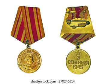 """March 31, 2015: Medal """"For the Victory Over Germany in the Great Patriotic War 1941-1945"""" (with the reverse side) on a white background"""