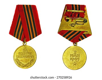 "March 31, 2015: Medal ""For the Capture of Berlin"" (with the reverse side) on a white background"