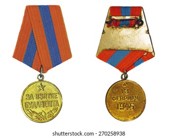 "March 31, 2015: Medal ""For the Capture of Budapest"" (with the reverse side) on a white background"