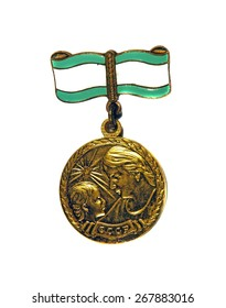 March 31, 2015: Medal of Motherhood 2st degree on a white background