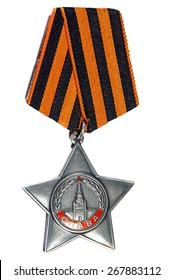 March 31, 2015: Order of Glory 3rd class USSR on a white background