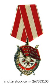 March 31, 2015: Order of the Red Banner on a white background