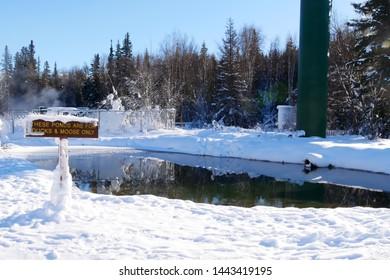 March 5 2019 : Chena Hot Springs Resort, Fairbanks, Alaska : Chena Hot Springs during winter in Alaska, USA