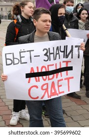 """March of Women's Solidarity Against Violence in Kharkiv, Ukraine. March 8, 2016. Women association """"Sphere"""" and some feminist organisations held march during International Women's Day (IWD)."""