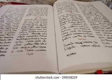 MARDIN, TURKEY- MAY 30, 2015: Biblical Aramaic inside the Mor Gabriel Church