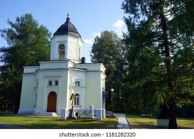 MARFINO, RUSSIA  CIRCA SEPTEMBER 2018 Church of Peter and Pavel