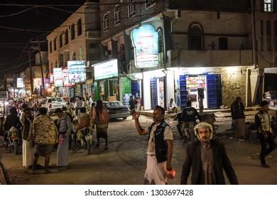 MARIB, YEMEN, JANUARY 26, 2019: General view of Ma'rib city in Yemen.