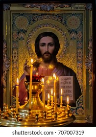 MARIINSKIY POSAD, CHUVASHIA, RUSSIAN FEDERATION - AUGUST 26, 2017: Christ the Almighty with the Gospel revealed icon; the church of the Kazan Icon of the Mother of God.