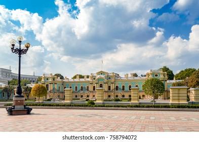 Mariinsky park on sunny weather, Kiev, Ukraine