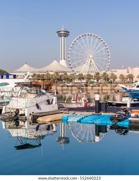 Marina Mall Abu Dhabi United Arab | Buildings/Landmarks