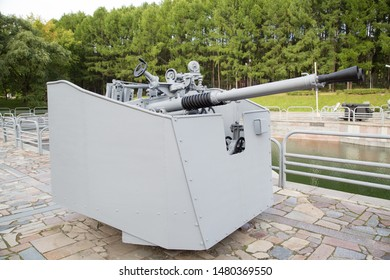 Marine automatic coaxial gun mount, USSR. Military equipment of the Second world war.
