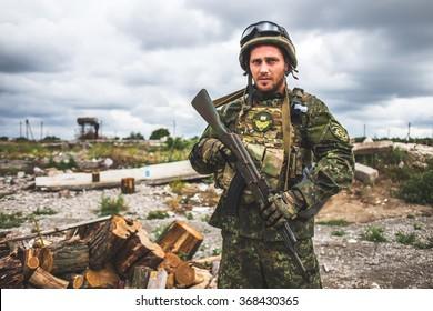 MARIUPOL, UKRAINE June 27, 2015: Ukrainian soldier from the territorial battalion at his post