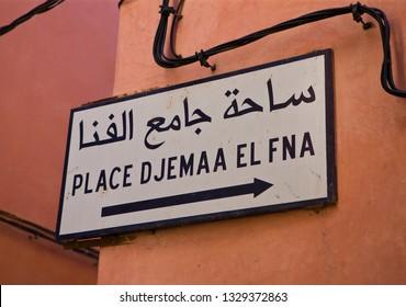 MARRAKESH, MOROCCO - OCTOBER 2, 2009: sign for Djemaa El Fna in the medina.