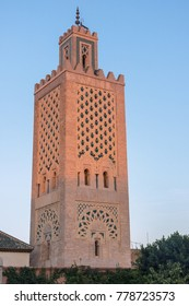 Marrakesh, Morocco - October 20, 2017: exterior tower of Ben Youssef Madrasa in Marrakech