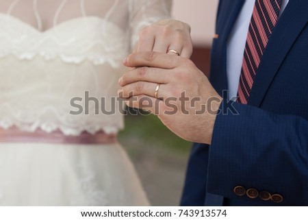 3a8bbbc161 Married Couples Hands Wedding Rings Stock Photo (Edit Now) 743913574 ...