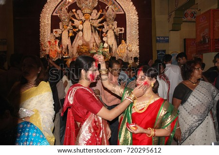 Married Women Play Vermilion On Vijay Stock Photo (Edit Now