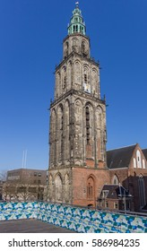 Martini tower and viewing platform in the center of Groningen, Holland