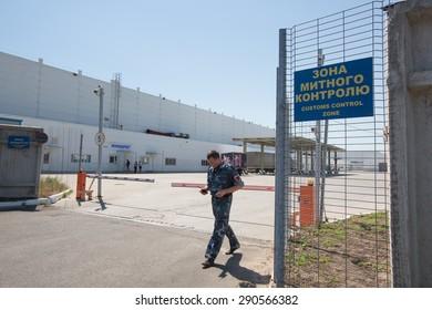 "MARTUSIVKA, UKRAINE - JUNE, 25, 2015: Territory of custom post ""East Terminal"" (Kiev Customs Service of State Fiscal Service of Ukraine) near Kiev"