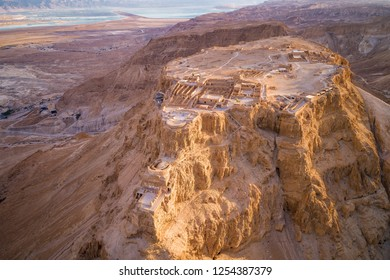 Masada. The ancient fortification in the Southern District of Israel. Masada National Park in the Dead Sea region of Israel. The fortress of Masada.
