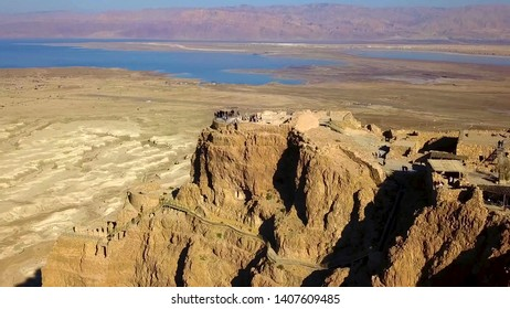 Masada. The ancient fortification in the Southern District of Israel. Masada National Park in the Dead Sea region of Israel.