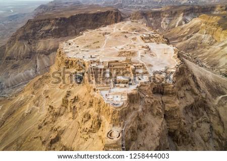 Masada fortress area Southern