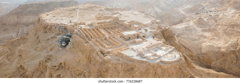 Masada - Panoramic Aerial image of the ancient fortification in the Southern District of Israel