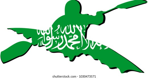 Mascot For Kayaking Sport With Athlete In Front Of Saudi Arabia Flag National Colors Background