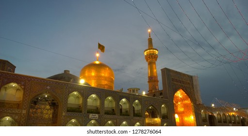 Non Muslim Perspective On The Revolution Of Imam Hussain: Imam Ali Images, Stock Photos & Vectors