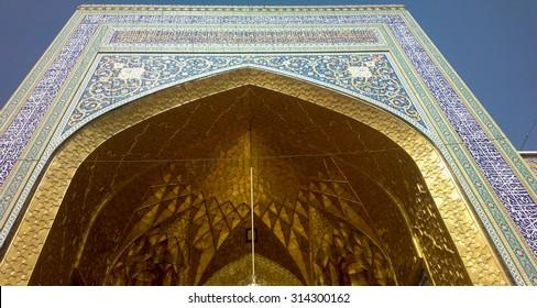 Mashhad, Iran - ? October 3, 2013: the shrine of Imam Ali alRida in Mashhad, Iran
