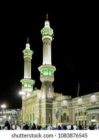 Masjid Al Haram in Makkah