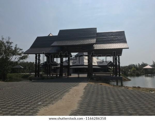 Masjid Arrahman Pulau Gajah Kelantan This Buildings Landmarks Stock Image 1166286358