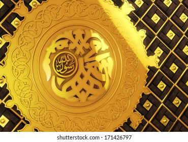 Masjid Nabvi (Gate) & Masjid Nabvi Images Stock Photos u0026 Vectors | Shutterstock