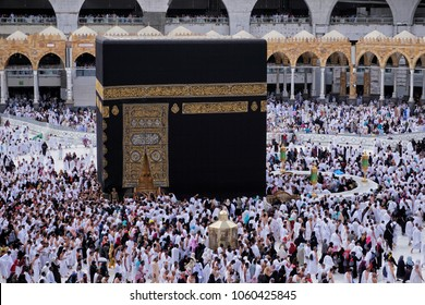 Masjidil Haram,Mecca-January26th,2018:View of the Kaabah and the muslim worshiper is doing the tawaf,going round kaabah for 7 rounds.Tawaf is one of the umrah process.