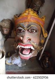 Mask of Assam