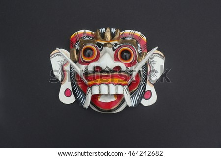 Mask Dramatic Form Indonesian Dance Colorful Stock Photo (Edit Now ...