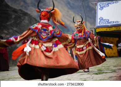 Masked Dancer from Bhutan