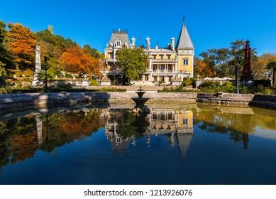 MASSANDRA, CRIMEA - October 17, 2018: The Massandra Palace in autumn day. Massandra Palace of Emperor Alexander III is located in the Upper Massandra on the Southern coast of Crimea
