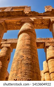Massive pillars of the Great Hypostyle Hall within the Karnak temple complex (about 1250 BC), Luxor, Egypt