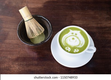 Matcha Green Tea Latte with Cute Latte Art