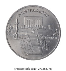 Matenadaran Yerevan ruble  soviet union