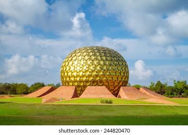 Matrimandir - Golden Temple in Auroville, Tamil Nadu, India