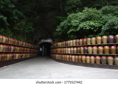 Matsu, Taiwan - July 19, 2015: Tunnel 88 - Used for storage of locally distilled alcohol and spirits, tourist attraction on Nangan Island of Matsu in Taiwan. Writing Chinese on the tablet: Tunnel 88.