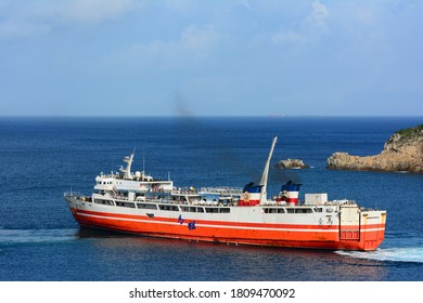 Matsu, Taiwan-7/30/2020: The Taiwan-Matsu Ferry between the Matsu Islands is about to leave Dongyin Island.