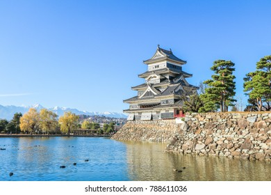Matsumoto castle  (Matsumoto jo) in winter on blue sky background  ,One of  famous place in Matsumoto City ,Nagano prefecture, Japan.