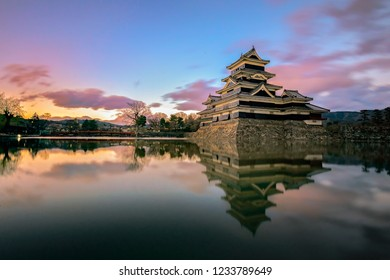 Matsumoto Castle(Matsumoto-jo) with reflection, a Japanese premier historic castles in easthern Honshu, Matsumoto, Nagano Prefecture, Japan.