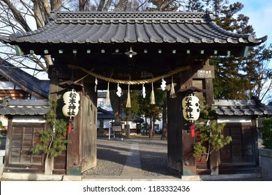 MATSUMOTO, JAPAN - DECEMBER 29, 2018 : the main entrance gate of Japanese traditional Shinto Shrine called MATSUMOTO SHRINE is decorated by white lanterns and pine tree branches during new year period